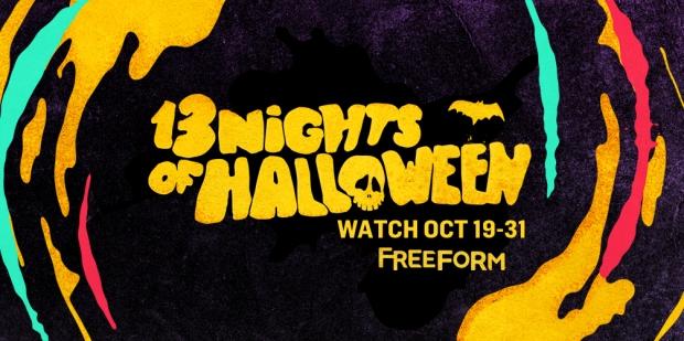 13-nights-halloween